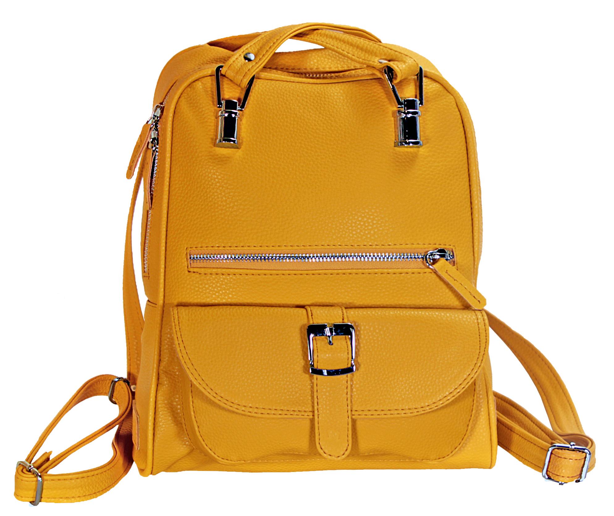 Multifunkční batůžek ve žluté barvě 11-10237-yellow