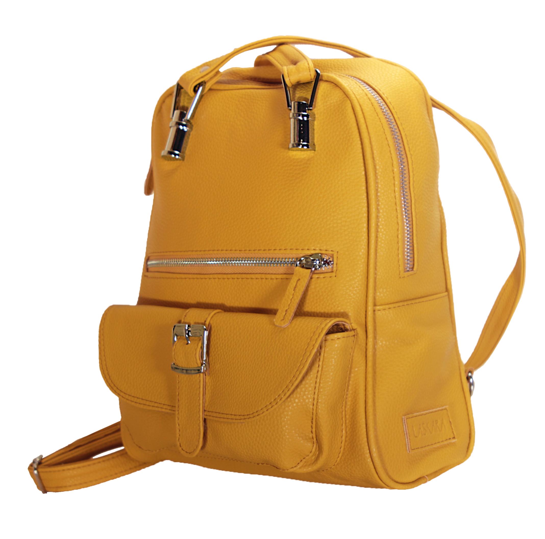 Multifunkční batůžek ve žluté barvě 11-10237-yellow - boční pohled